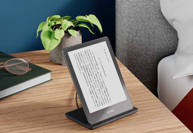 Kindle Paperwhite 第11世代